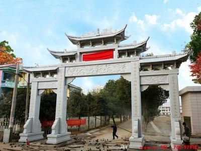 四川省西充县农村石门楼石门图片大全