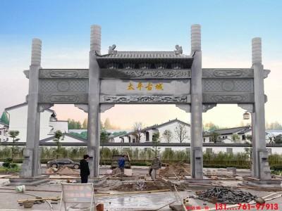 安徽省狮子山景区牌坊石门门楼设计施工图大全