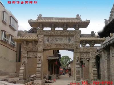 安徽省霍邱县单门牌楼门头雕刻制作加工厂