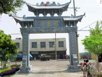 河北省河间市农村石大门设计施工图大全