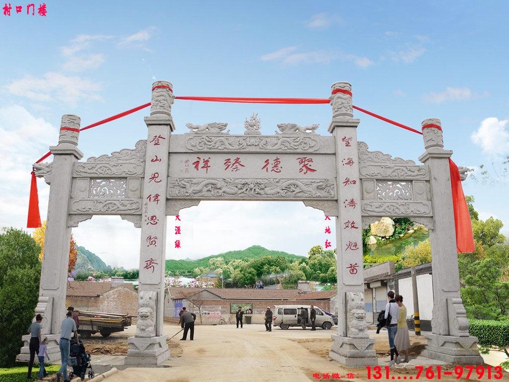 天津市滨海新村牌坊石门结构制作厂家