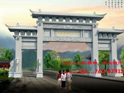 山西省沁源县单门牌楼门头设计施工图大全