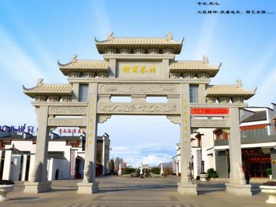 重庆市黔江村口门楼牌楼结构制作厂家