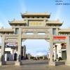 山西省沁水县农村门头雕刻制作加工厂