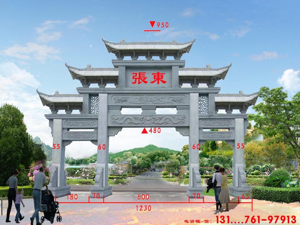 云南省绿春县村口石大门图片大全
