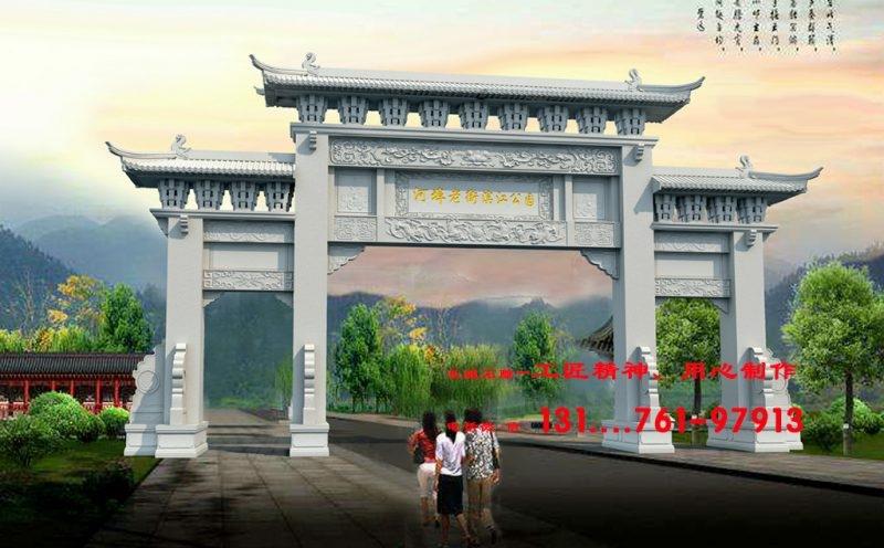 四川省利州单门牌楼门头设计施工图大全