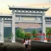 吉林省乾安县墓地牌坊石牌楼结构制作厂家