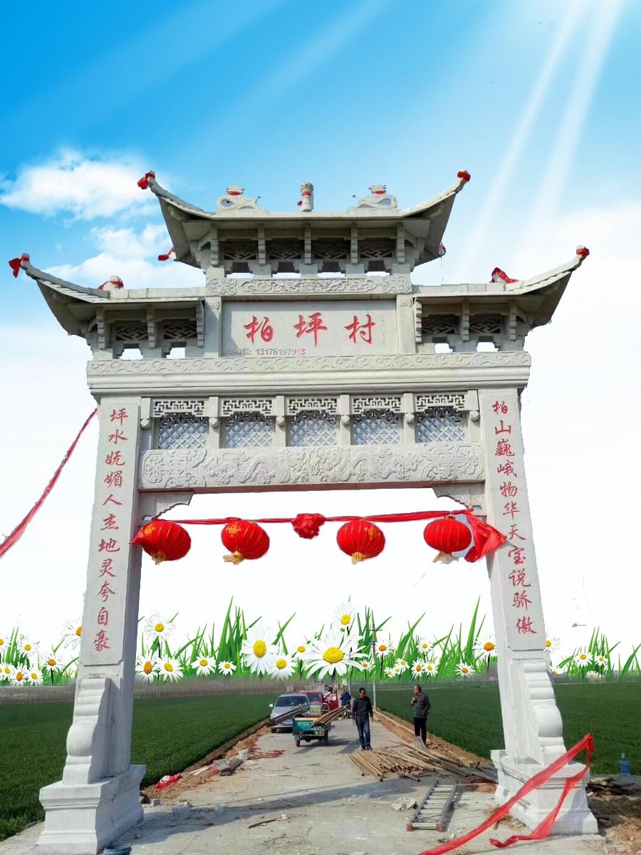 黑龙江省木兰县村口门楼牌楼结构制作厂家