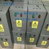 液位远程监控变频节能控制主机