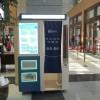 襄樊市自助式照相设备 地铁自助拍照机 投币自助证照机器