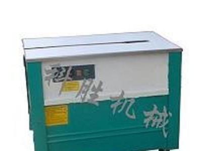 唐山科胜高台泡沫板打包机