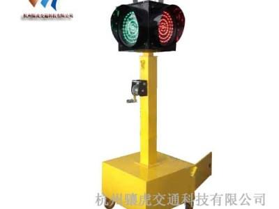 骧虎XH-HLD-1D移动太阳能红绿灯 交通信号灯厂家